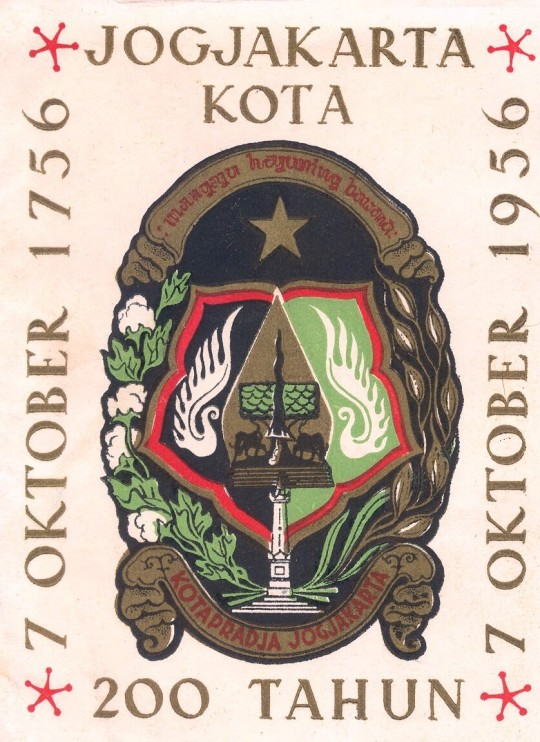 Emblem of the City of Jogjakarta, Indonesia, on an official cover marking the city's 200th anniversary in 1956.