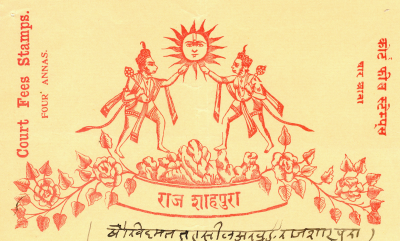 emblems of the indian states