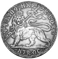 Ethiopian silver birr of 1897